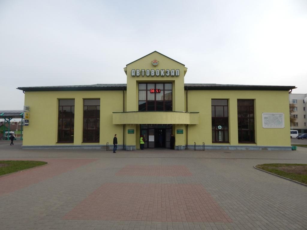 Автовокзал Гродно